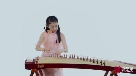 朱雀古筝·影《茉莉芬芳》,杨翘楚