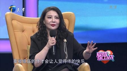 """辛唐米娜:年轻人的恋爱就是应该""""折腾""""(替换)"""