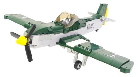 彩色积木拼搭P51野马战斗机玩具