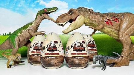 彩色盲盒恐龙蛋拆封组装小恐龙