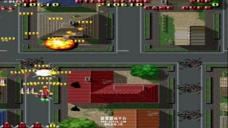 街机必玩STG类飞机游戏《雷电2》一周目极速一命!大战外星红水晶