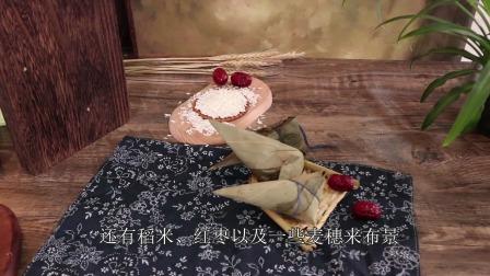 产品摄影手把手·端午的粽子海报3