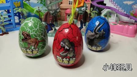 儿童,玩具,萌娃,恐龙奇趣蛋玩具视频