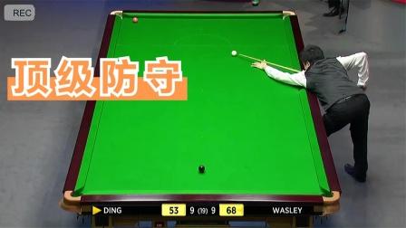 丁俊晖两颗球做成顶级斯诺克,对手敲桌示意好球!