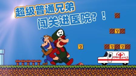 奇葩游戏:让人意想不到的结局!用头顶箱子直接去世?