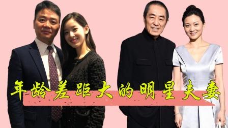 刘强东:我比老婆大19岁,杨振宁:我就笑笑不说话