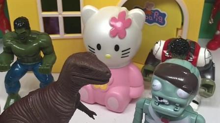 少儿玩具:小恐龙求僵尸放了小猪佩奇