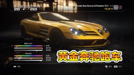 最贵的法拉利登场!全黄金车身 连轮圈都是黄金!