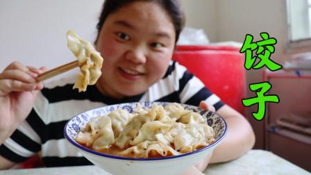 猪肉跌至11一斤,配上香芹包饺子吃,和小路一人吃了一大碗,过瘾