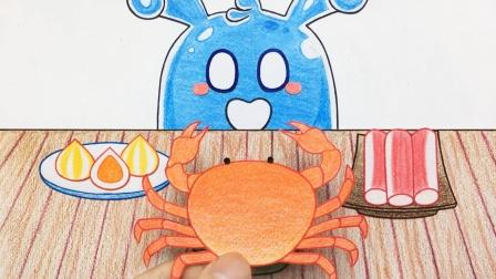 手绘定格动画:百变啾啾,一只大螃蟹,还有蟹肉丸子蟹肉棒,美味