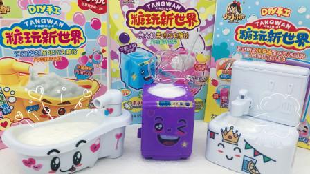 食玩盲盒泡泡玩具饮品系列