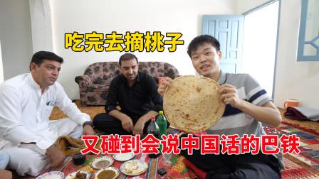 在巴基斯坦又碰到会说中国话的巴铁,被他带到家,做了这么多吃的