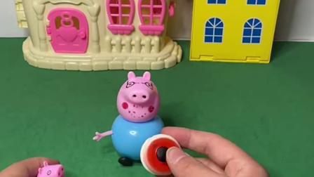 趣味玩具:猪爸爸偷吃乔治的糖,正好被乔治撞上了!