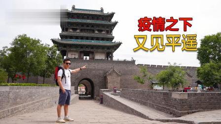 美丽中国:你几乎看不到的一个古城里的秘密
