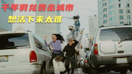 科幻片:韩国怪兽袭击人类城市,吃下一颗龙珠后,它成为巨龙
