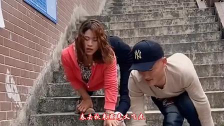 """农村""""连体""""男女一首《等你等了那么久》好听醉了!"""