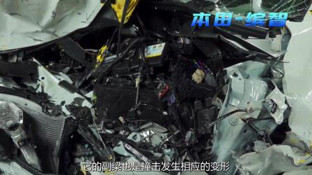 本田车门卡死、汽油泄漏、电瓶粉碎,吉利车主下车帮他报了警