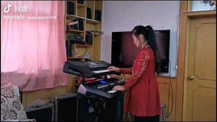 《心雨》双电孑琴演奏2021.6.10.