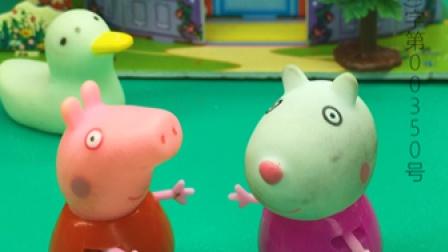 小羊苏西没考好,迟迟不敢回家!