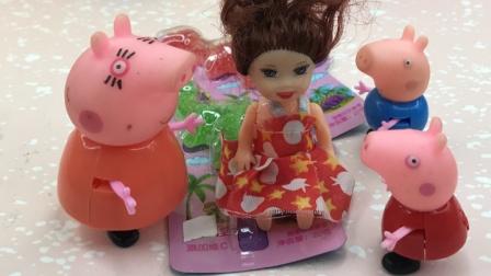 猪妈妈送佩奇洋娃娃,佩奇好喜欢!