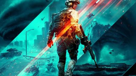 新游快递《战地风云2042》又名《战地6》预告片以及个人购买建议和对EA的一些看法