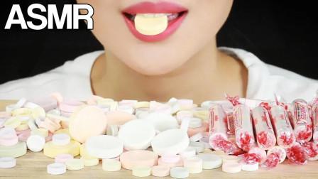 吃货:开吃奶片糖果,咀嚼音好脆呀