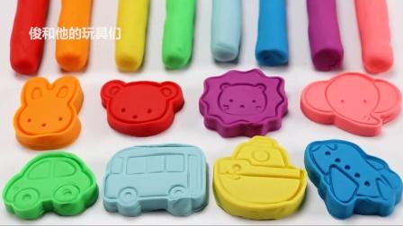 8 彩色玩多哈 模型粘土与饼干模具车辆和动物