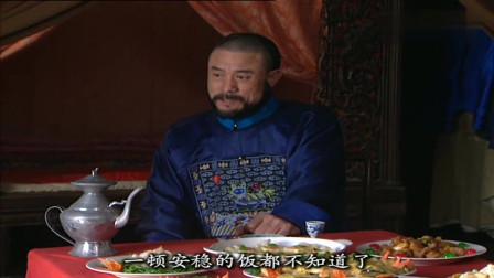 雍正王朝:年羹尧野心太大,睡觉都要学皇帝翻牌子,这是要作死啊!