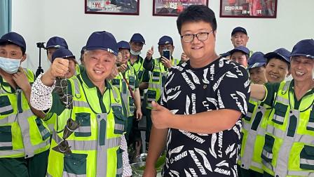 成都公益VLOG, 端午节前夕阿米包690个粽子,前往成都慰问环卫工人