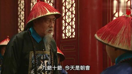 雍正王朝:八王议政,张廷玉一人舌战八爷,可谓精彩绝伦