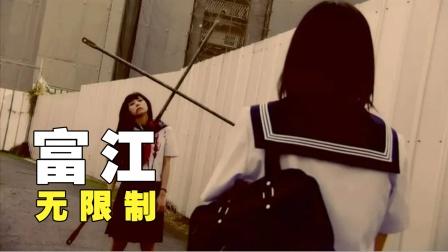 妹妹亲眼看着姐姐死亡,生日当天姐姐却突然回来了,日本恐怖电影