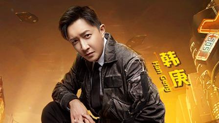 韩庚用实力再战《街舞4》,无所畏惧享受舞台就是我的态度
