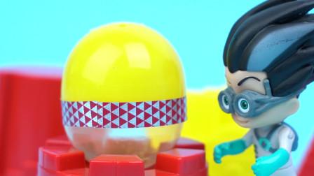 罗密欧发明幻想蛋 吸引睡衣小英雄掉入蛋中