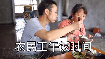 农民工午饭时间到,带了皮蛋分给朋友们吃,在工地有说有笑
