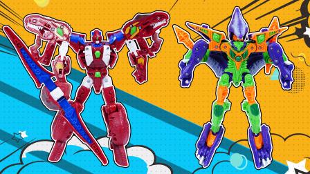 咖宝车神巨兽时代:暴龙迪瓦和翼龙泰凌恐龙变形机器人玩具