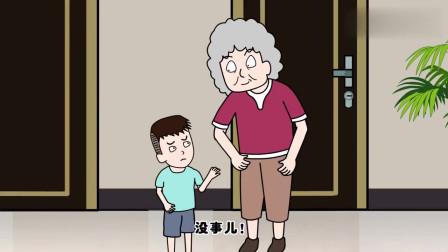 【动漫】郝奶奶还会开锁?可小宝一个动作,却让奶奶有苦说不出