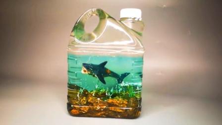 """大神用环氧树脂制作""""瓶中鲨鱼"""",看到成品的瞬间,太酷炫了"""