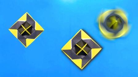 把折纸飞镖和折纸陀螺结合在一起,会变成什么样?