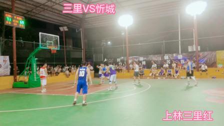 6月3晚三里VS忻城篮球比赛精彩场面之二上林乡村竟然有如此精彩