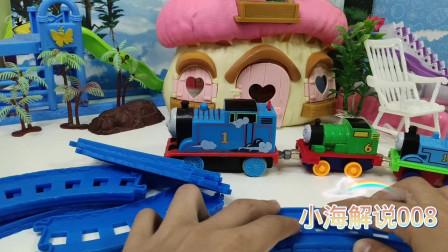 儿童玩具分享托马斯玩具视频