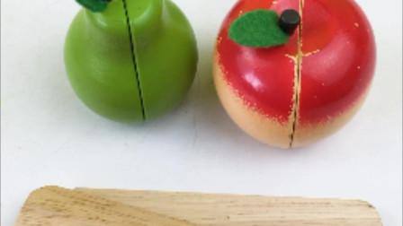 今天一起来切梨子和苹果玩具