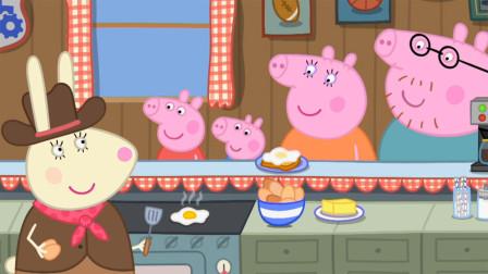 小猪佩奇一家去餐馆吃美食 简笔画