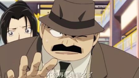 《名侦探柯南》:我怎么能就此放弃呢!