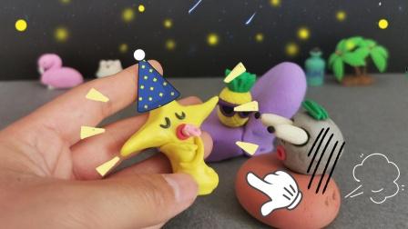 原创黏土定格动画:给小僵尸摘星星,不料是个星宝宝!