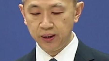 """日本领导人将台湾公然称为所谓国家,外交部:敦促日方不要向""""台独""""势力发出错误信号!"""