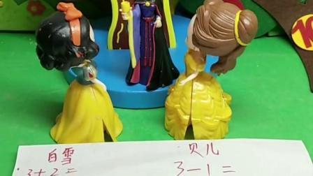 贝儿公主大概要回幼儿园重新读书