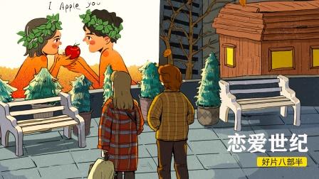 日剧史上最甜的告白!这哪个女孩能扛得住?