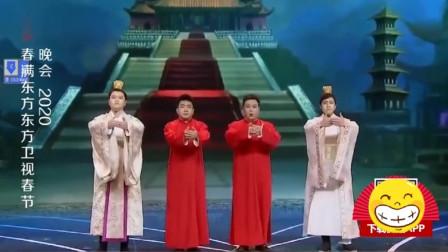 春晚-汉唐时期的拜年更加热闹,礼仪太多拜个年太费劲!