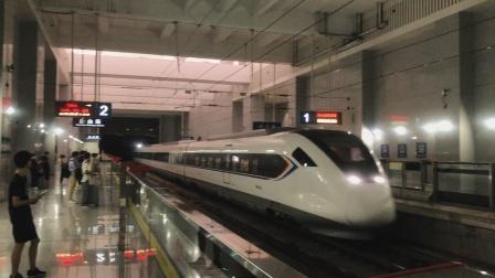 [火车][CRH6A]半沉式车站注意 [C8013]长沙-张家界 通过尖山站