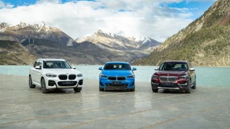 BMW X西行奇遇记,最后该选谁?